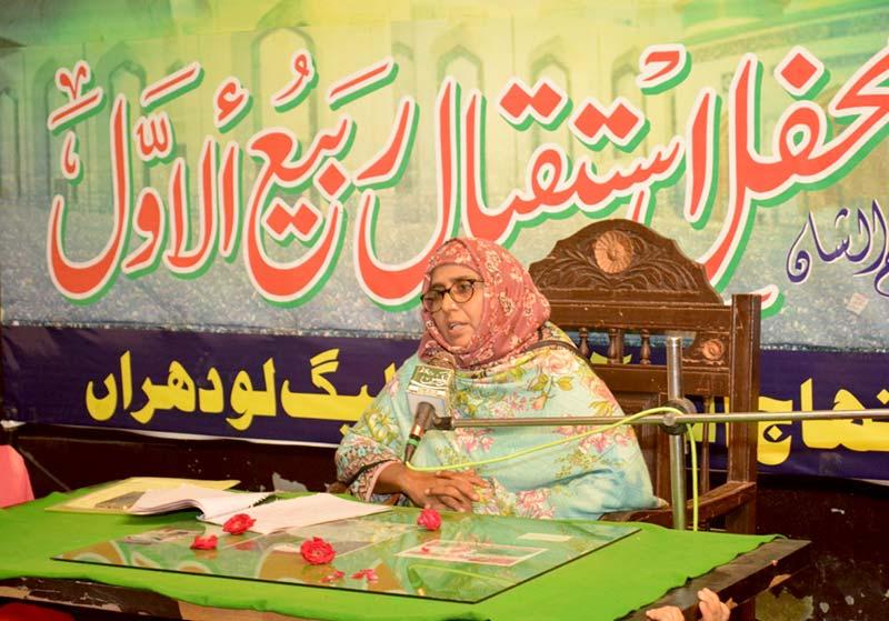 منہاج القرآن ویمن لیگ لودھراں کے زیراہتمام  استقبال ربیع الاول کانفرنس