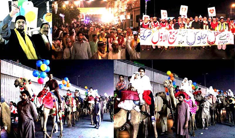 آمد ربیع الاول پر منہاج القرآن لاہور کے زیراہتمام مشعل بردار استقبالیہ جلوس