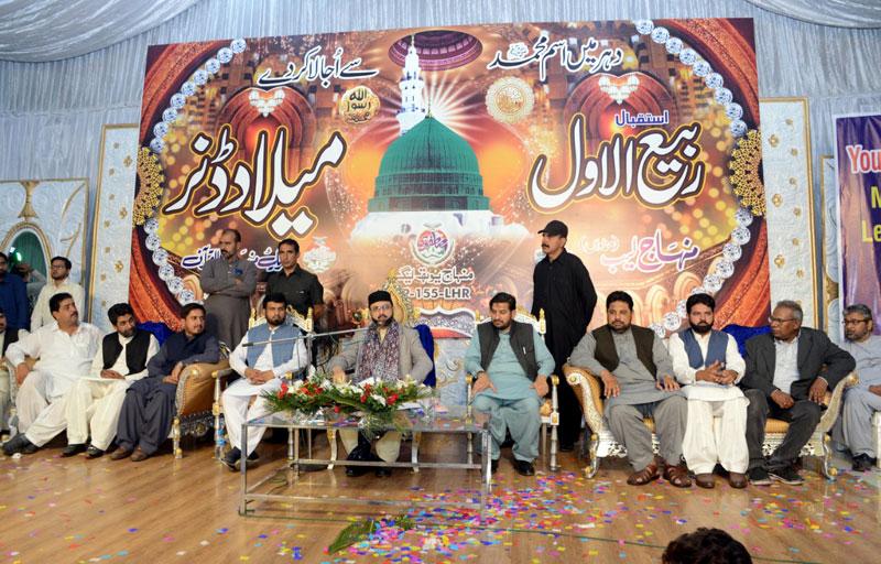 لاہور: منہاج یوتھ لیگ کے زیراہتمام مناواں میں میلاد ڈنر