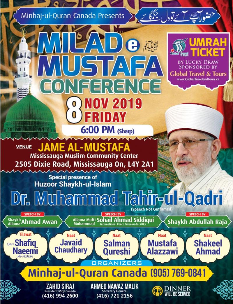 Canada: Milad e Mustafa ﷺ Conference | Special presence of Shaykh-ul-Islam Dr Muhammad Tahir-ul-Qadri
