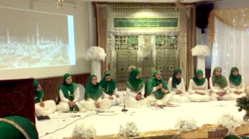 ناروے: منہاج اسلامک سینٹر اوسلو میں استقبال ربیع الاول کے سلسلےمیں محفل میلاد  کا انعقاد