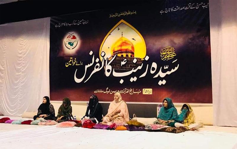 Minhaj-ul-Quran Women League organizes #SayyidaZaynabConference in Multan