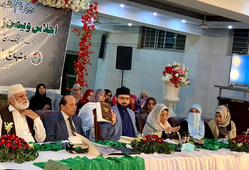 Minhaj-ul-Quran Women League launches Rabi-ul-Awwal plan 2019
