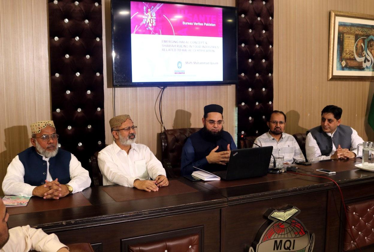 منہاج القرآن کے زیراہتمام حلال فوڈ انڈسٹری میں مذہبی سکالرز کے کردار کے عنوان سے سیمینار