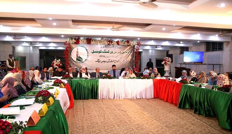 منہاج القرآن ویمن لیگ کا ربیع الاول پلان 2019 کے اجراء کے لئے ورکنگ کونسل کا اجلاس