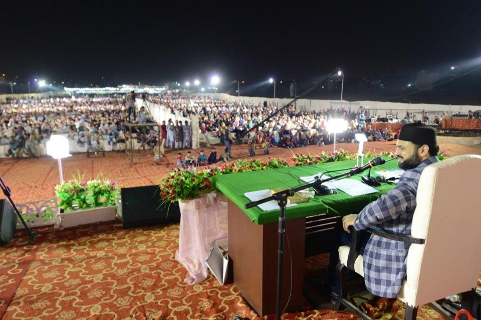 Karachi: Dr Hassan Mohi-ud-Din Qadri addresses Milad-un-Nabi ﷺ Conference