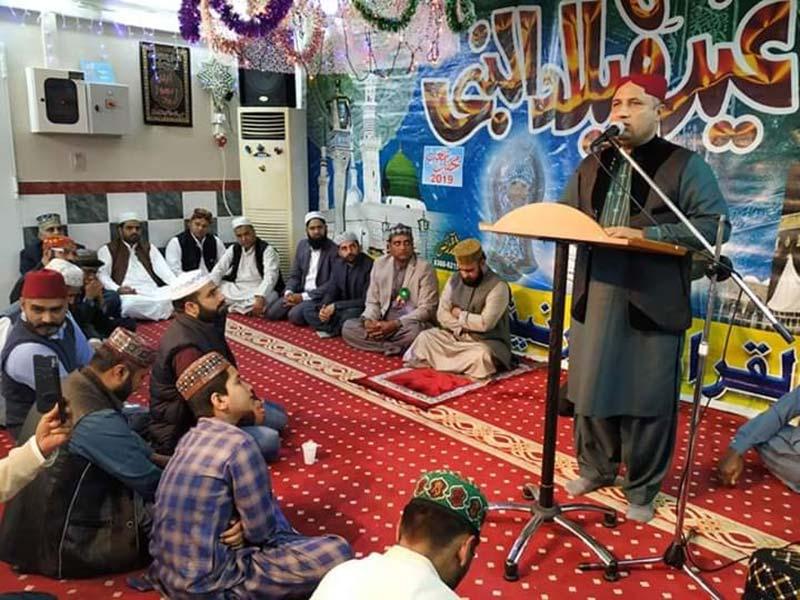 یونان: منہاج القرآن انٹرنیشنل ریندی کے زیراہتمام محفل میلاد