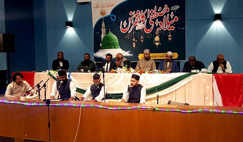 منہاج القرآن انٹرنیشنل اٹلی کے زیراہتمام بریشیا میں محفل میلاد