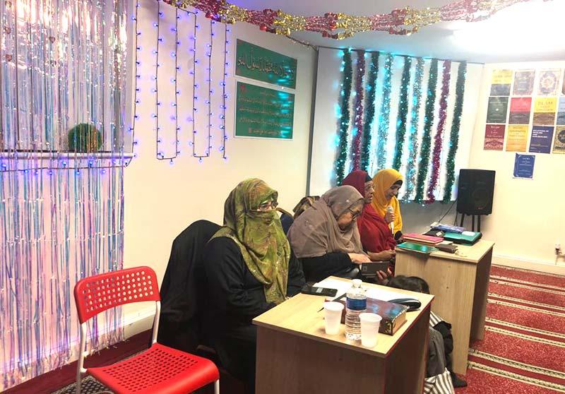 منہاج القرآن نارتھمپٹن کے زیراہتمام خواتین کی محفل میلاد