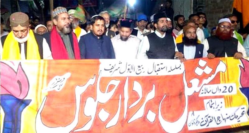 منہاج القرآن کے زیراہتمام ملک بھر میں مشعل بردار جلوسوں کا سلسلہ جاری