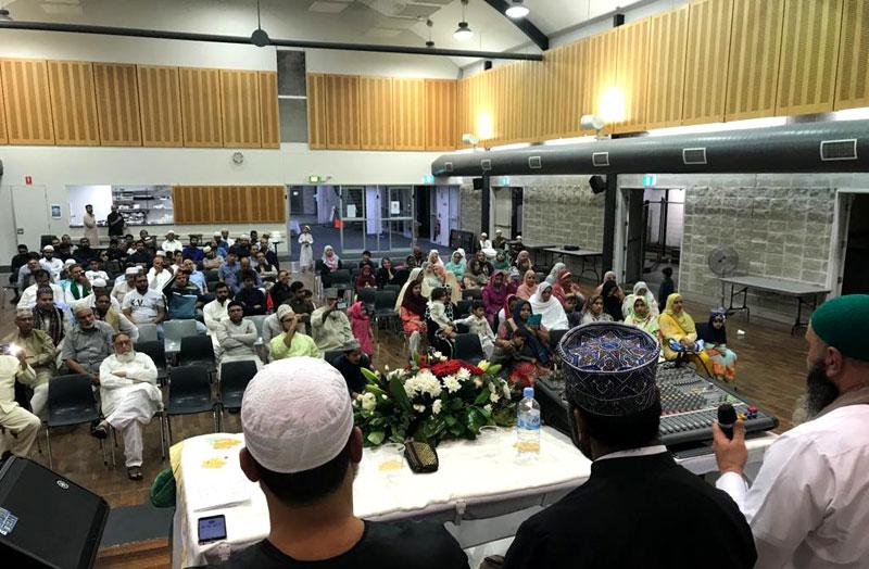 Australia: Annual Mawlid-un-Nabi ﷺ Conference held