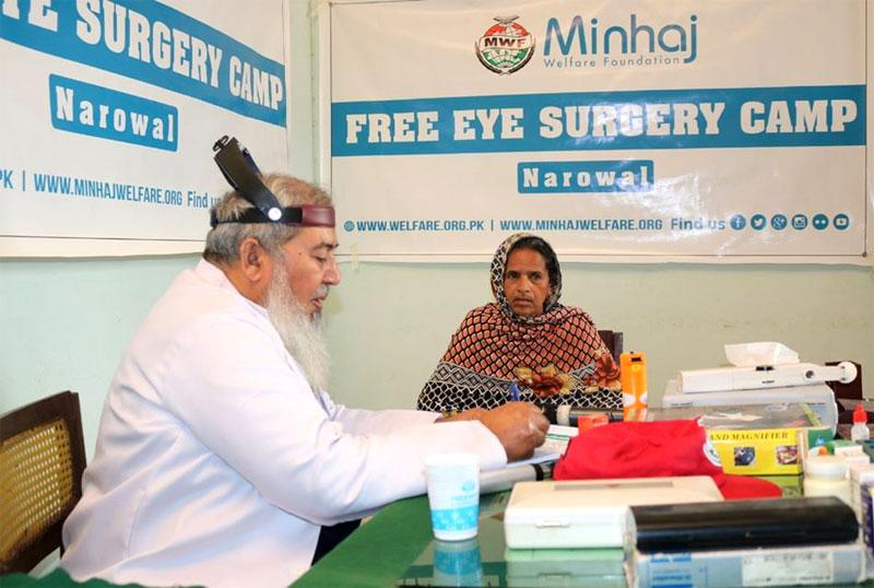 نارووال: منہاج ویلفیئر فاؤنڈیشن کے زیراہتمام فری آئی سرجری کیمپ 2019