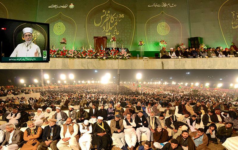 منہاج القرآن کی 36 ویں عالمی میلاد کانفرنس، شیخ الاسلام ڈاکٹر محمد طاہرالقادری کا خصوصی خطاب