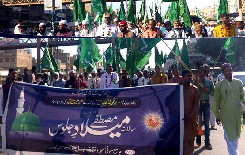 تحریک منہاج القرآن کراچی کے زیراہتمام جشن عید میلاد النبی ﷺ ریلی