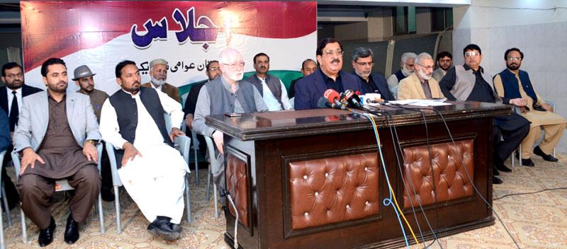پاکستان عوامی تحریک کی سپریم کونسل کے ممبران کا اعلان، اہم پریس کانفرنس