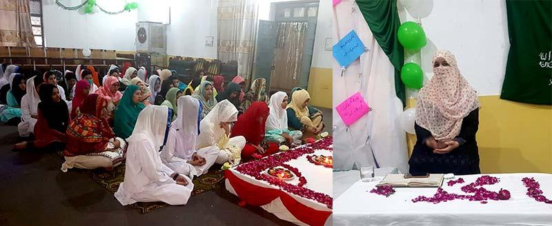 جہلم: منہاج ویمن لیگ کے زیراہتمام ڈی ایچ کیو ہاسپٹل کے نرسنگ سکول میں محفل میلاد