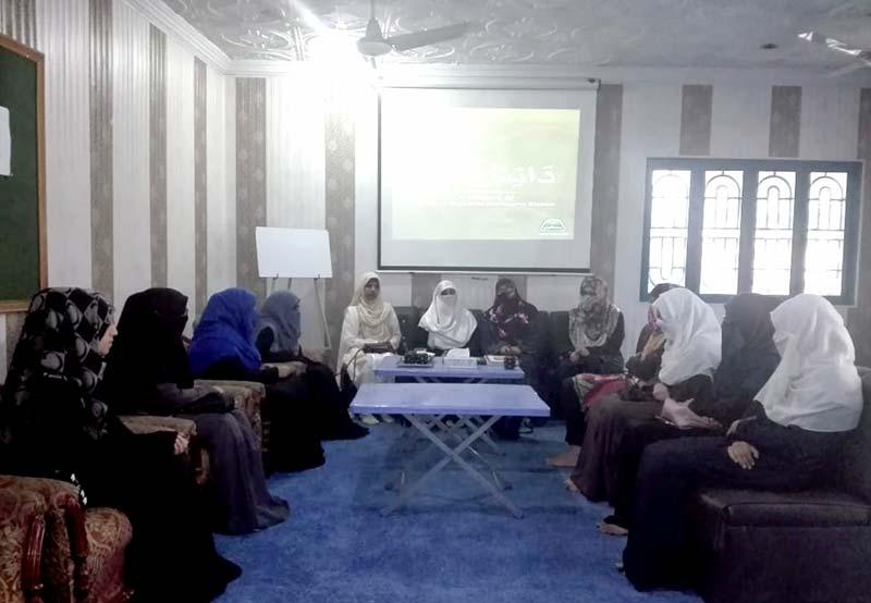 ایم ایس ایم سسٹرز جہلم کے زیراہتمام ''دانش کدہ'' کا  انعقاد