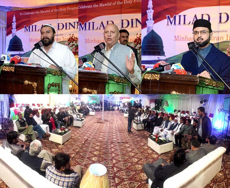 منہاج القرآن انٹرنیشنل کے زیراہتمام سالانہ میلاد ڈنر 2019