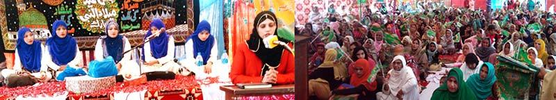 منہاج القرآن ویمن لیگ کے زیراہتمام سیرت النبی کانفرنسز کا انعقاد