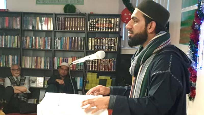 منہاج القرآن انٹرنیشنل نارتھمپٹن کے زیراہتمام میلاد مصطفیٰ ﷺ کانفرنس