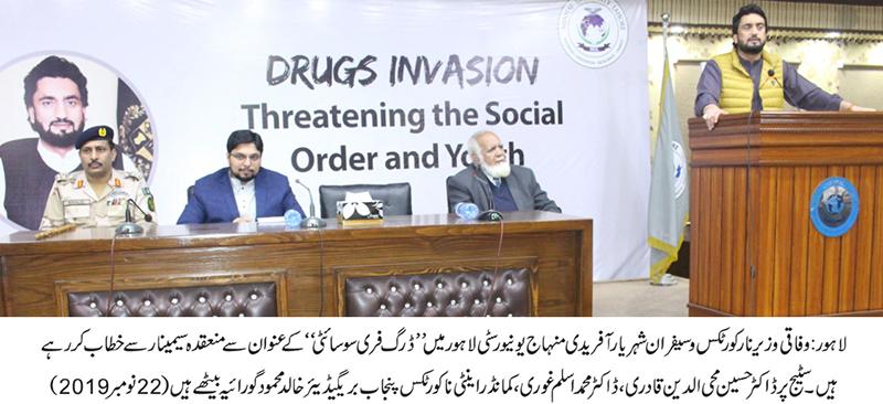 منشیات کے کاروبار میں ملوث کوئی شخص قانونی گرفت سے نہیں بچے گا:شہریار آفریدی