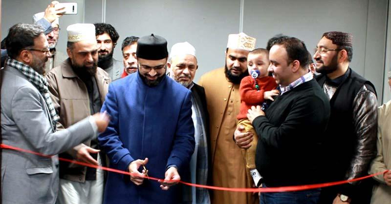 ڈاکٹر حسن محی الدین کا تنظیمی دورہ ہالینڈ، اسلامک سنٹر کا افتتاح کیا