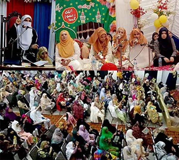 منہاج ویمن لیگ کی سرگودھا، جہلم، دیپالپور، شورکوٹ، راولا کوٹ میں میلاد کانفرنسز