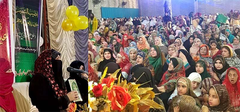 Minhaj-ul-Quran Women League organizes Seerah Conference in Peshawar