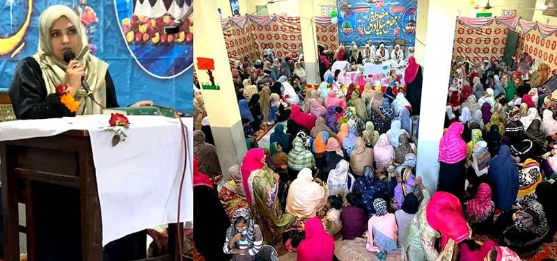 منہاج القرآن ویمن لیگ گجرات کے زیراہتمام کنجاہ میں سیرت النبی ﷺ کانفرنس