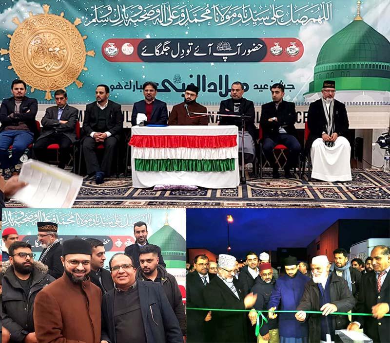 چیئرمین سپریم کونسل منہاج القرآن انٹرنیشنل ڈاکٹر حسن محی الدین قادری کا دورہ فرانس