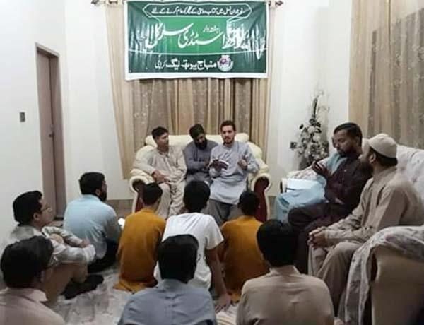 منہاج القرآن یوتھ لیگ کراچی کا یوتھ سٹڈی سرکل