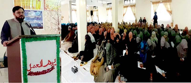 منہاج گرلز کالج کے زیراہتمام ''سیرت النبی ﷺ کانفرنس''، سینکڑوں طالبات کی شرکت