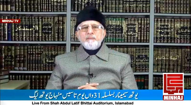 Dr Tahir-ul-Qadri addresses Youth Seminar 'Hay Zindagi Kitab Dosti'
