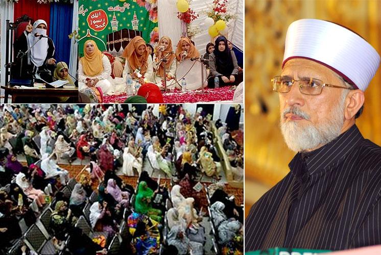 Dr Tahir-ul-Qadri congratulates MWL on holding Seerah Conferences