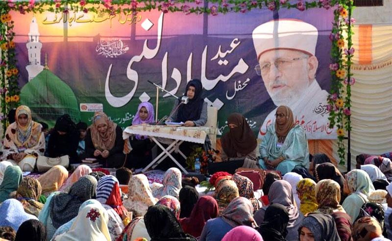 لودھراں: منہاج القرآن ویمن لیگ کے زیراہتمام سالانہ میلاد مصطفیٰ ﷺ کانفرنس