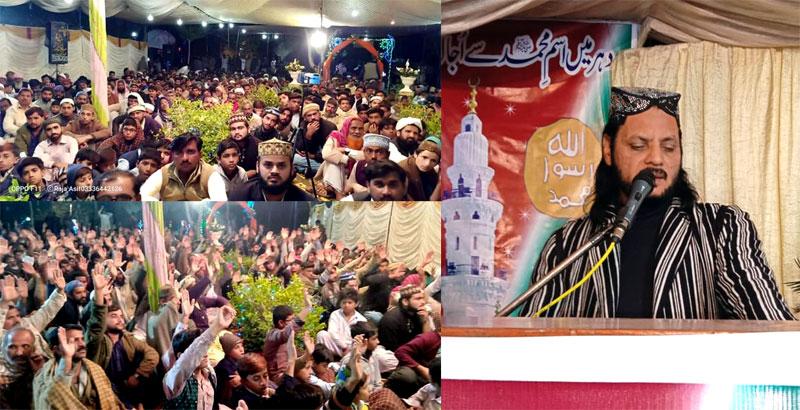 راجن پور: سالانہ میلاد النبی ﷺ کانفرنس