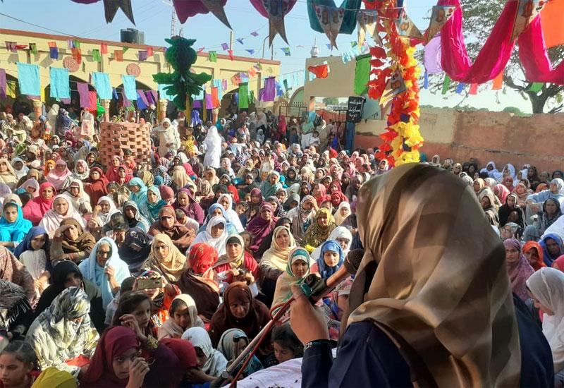 Pind Dadan Khan: MWL organizes Seerah Conference
