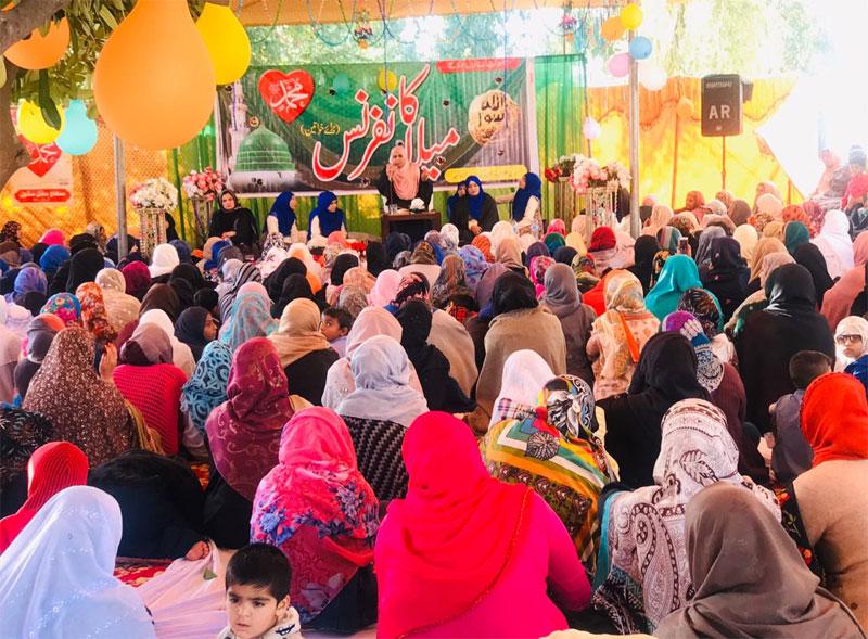 Azad Kashmir: MWL organizes Seerah Conference in Mirpur