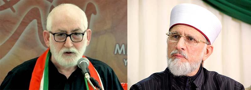 ڈاکٹر طاہرالقادری کا قاضی زاہد حسین کی ہمشیرہ کے انتقال پر اظہار افسوس