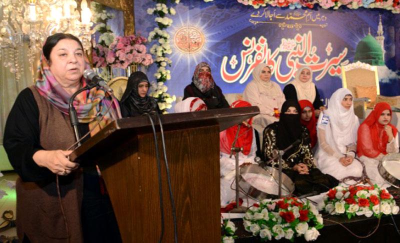 لاہور: منہاج القرآن ویمن لیگ کے زیراہتمام سیرت النبی ﷺ کانفرنس کا انعقاد