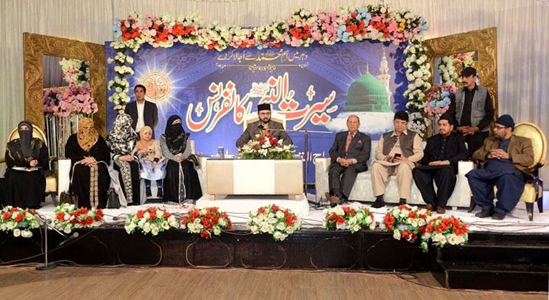 Minhaj-ul-Quran Women League organizes Seerah Conference in Lahore