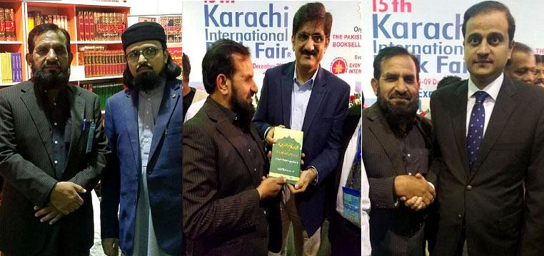 کراچی: عالمی کتب میلہ ایکسپو سینٹر میں منہاج پبلی کیشنز کا سٹال، وزیر اعلیٰ سندھ مراد علی شاہ کا دورہ