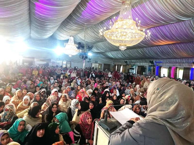 Chakwal: Minhaj-ul-Quran Women League organizes Seerah Conference