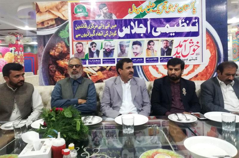 پاکستان عوامی تحریک چیچہ وطنی کا تنظیمی اجلاس