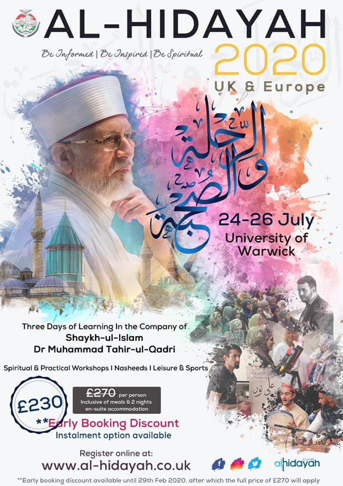 Al-Hidayah 2020 (UK & Europe)