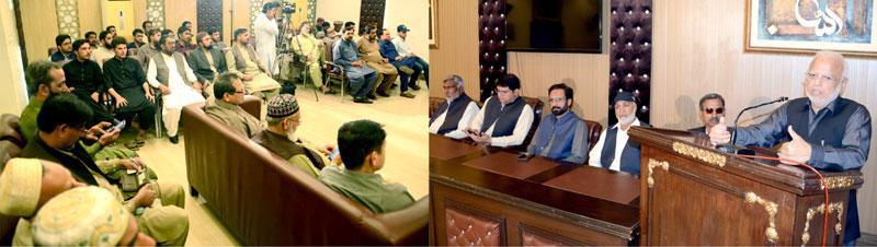 PAT Lahore arranges Pakistan Day ceremony