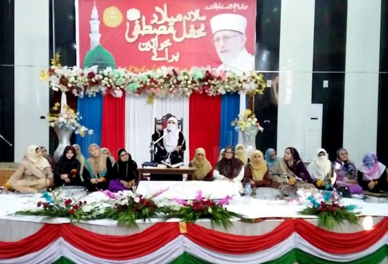Sargodha: Minhaj-ul-Quran Women League organizes Seerah Conference