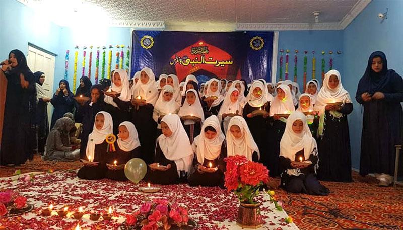 Azad Kashmir: Minhaj-ul-Quran Women League organizes Seerah Conference in Mirpur