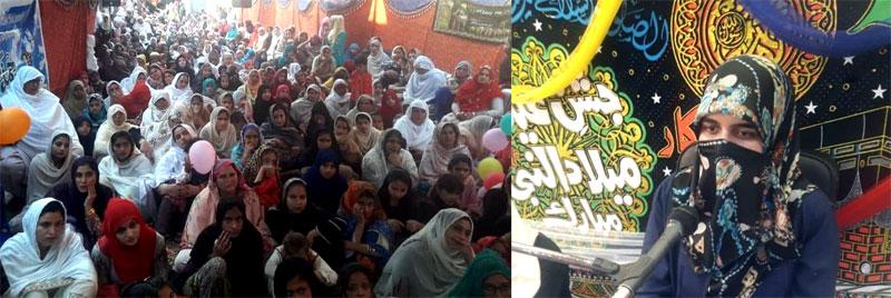 Khanqah Dogran: Minhaj-ul-Quran Women League organizes Mahfil e Milad