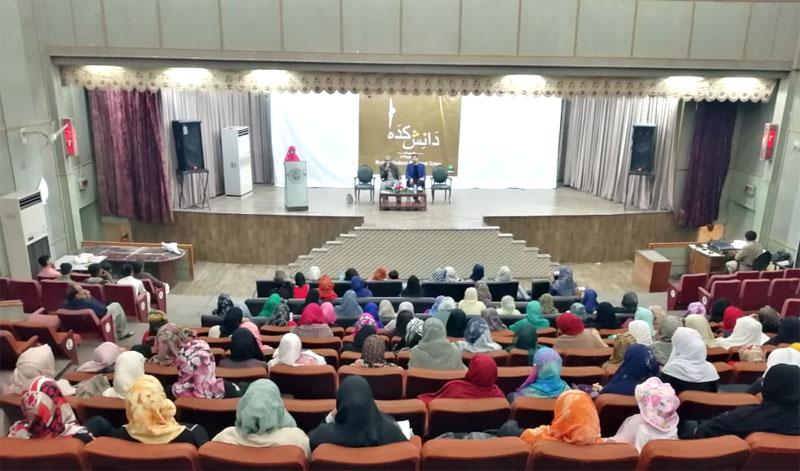 MSM-S organizes #DanishKada intellectual session in Gujranwala